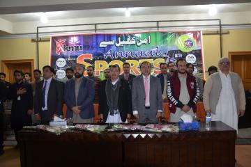 01.Former World Squash Champion Qamar Zaman and VC KMU Prof Dr Arshad Javed along with others during Inaugural Ceremony of KMU 3rd Sports Gala 2017 (Custom)1513065080.JPG