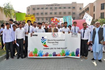 04.VC KMU Prof Dr Arshad javaid, Dr Ilyas Sayed, Dr haider Darian during World Occupational Therapy Day  walk (Custom)1540880144.JPG