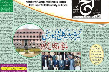 Daily Aaj KMU Colour Page (02-01-2017) (Custom)1484025752.jpg