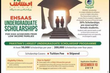 Ehsaas - Undergraduate Scholarship1575269596.jpg