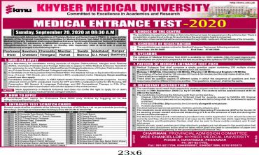 Medical Entrance Test 2020